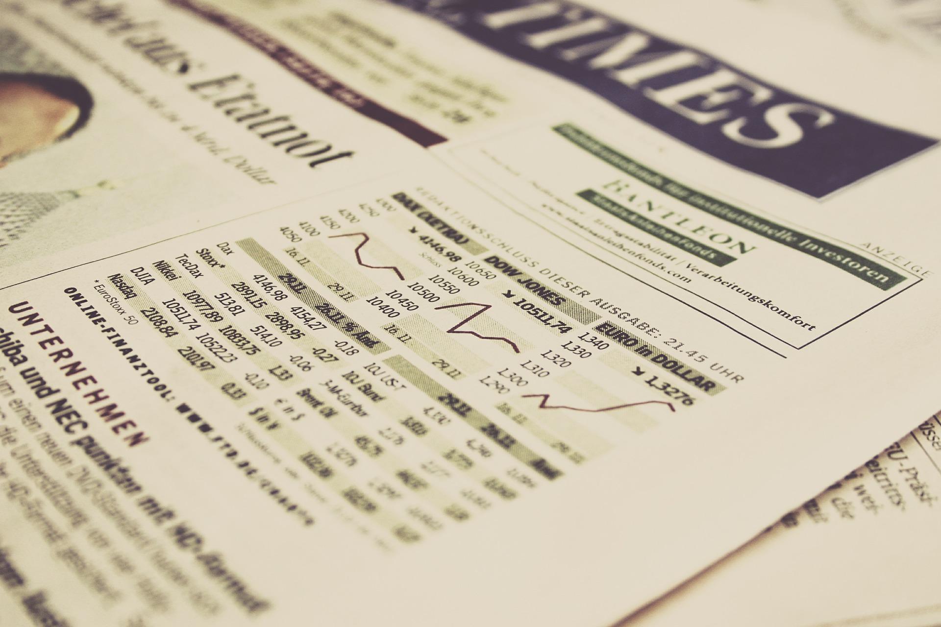 מדד המחירים לצרכן ביוון עלה